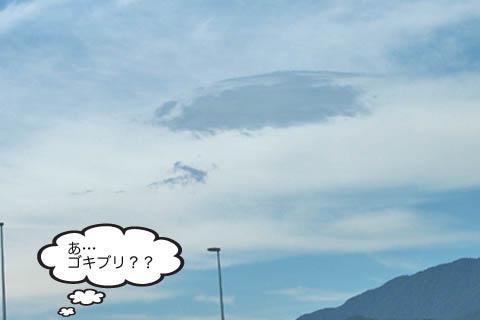 11日ブログ9.jpg