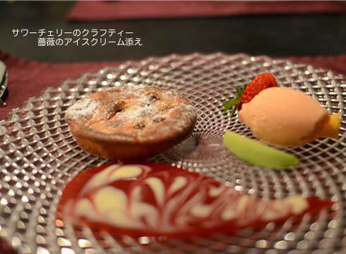 20日ブログ30.jpg